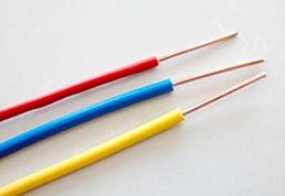 BV电线电缆