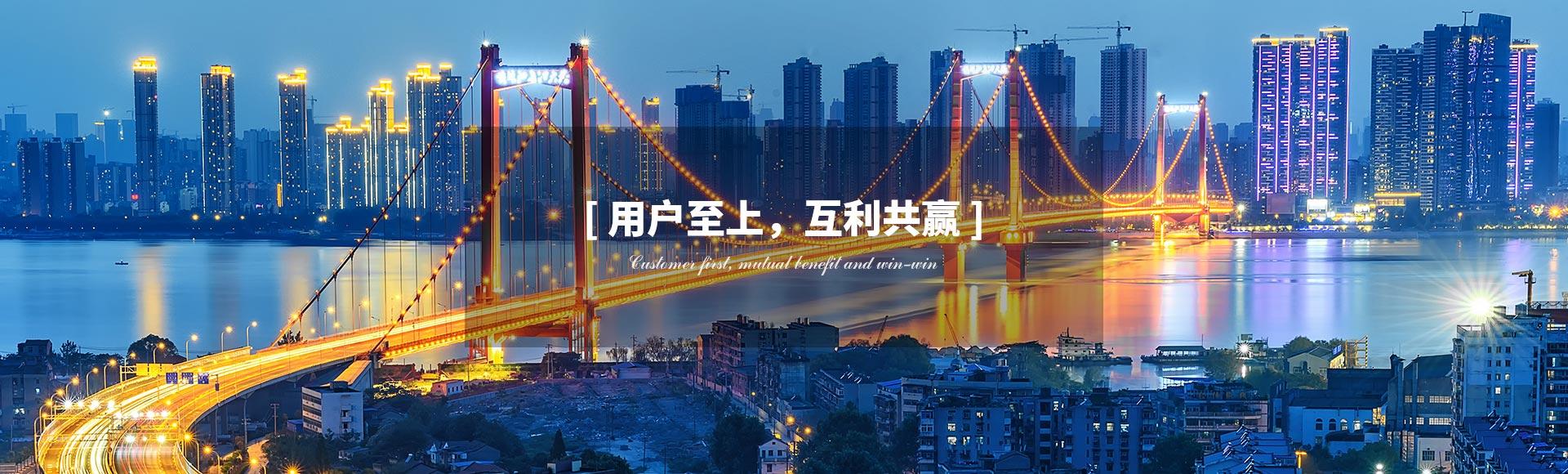 重庆电线电缆价格